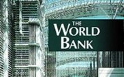 WORLD  BANK  DEPOSiT  INTEREST  100%   PER  6  MONTHS